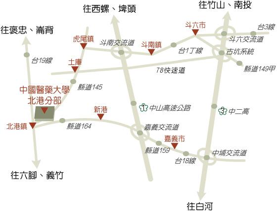 北港分部交通地圖